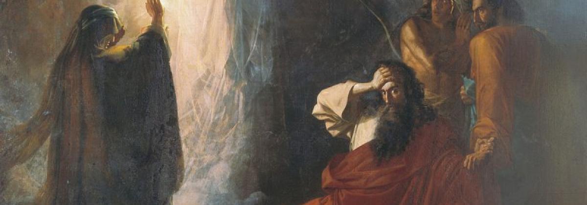 Nyarlathotep Mythos